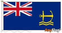 - BRITISH ROYAL MARITIME AUXILIARY ENSIGN ANYFLAG RANGE - VARIOUS SIZES